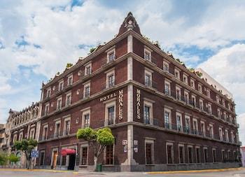莫拉莱斯历史殖民历地市区酒店
