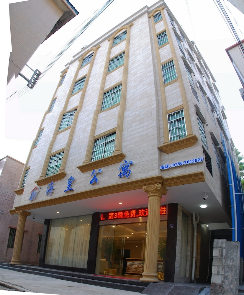 珠海海皇公寓(珠海金湾机场店), 珠海市