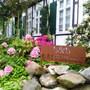 罗辛戴尔小屋家庭旅馆