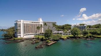 Selline näeb välja Grand Naniloa Hotel Hilo - a Doubletree by Hilton, Hilo