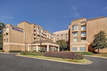 Introduce sus fechas y vea precios de hoteles última hora en Atlanta