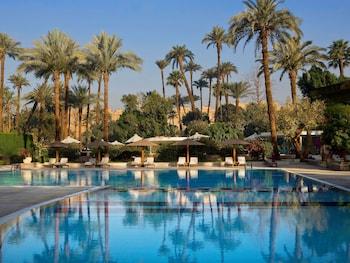 תמונה של Sofitel Winter Palace Luxor בלוקסור