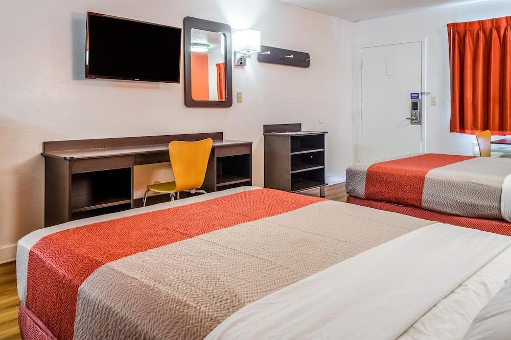 חדר סטנדרט, 2 מיטות זוגיות, נגישות לנכים, למעשנים - חדר אורחים