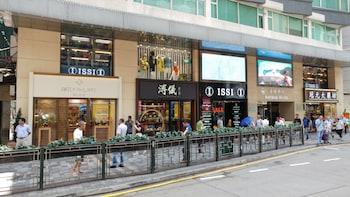 Bild vom The Imperial Hotel in Kowloon