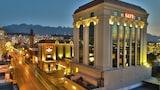 Sélectionnez cet hôtel quartier  à Monterrey, Mexique (réservation en ligne)