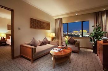 Obrázek hotelu Grand Park Xian ve městě Xi'an