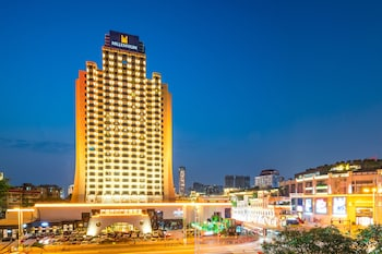 Enter your dates to get the Xiamen hotel deal