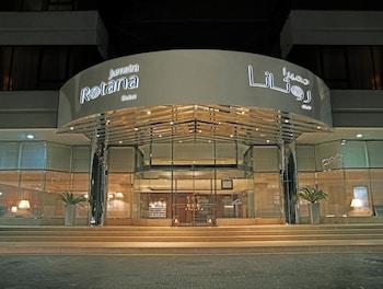 Picture of Jumeira Rotana in Dubai