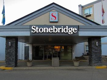 Fort McMurray bölgesindeki Stonebridge Hotel resmi