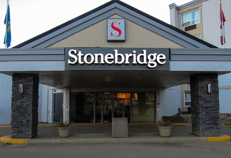 石橋酒店, 麥克莫瑞堡, 酒店入口