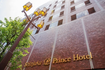 Picture of Shinjuku Prince Hotel in Tokyo