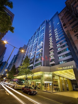 Picture of The Wharney Guang Dong Hotel in Hong Kong