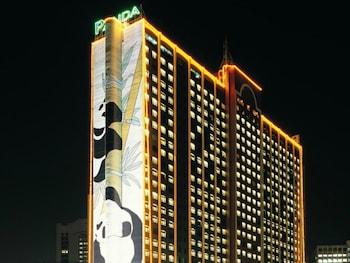 Fotografia do Panda Hotel em Tsuen Wan