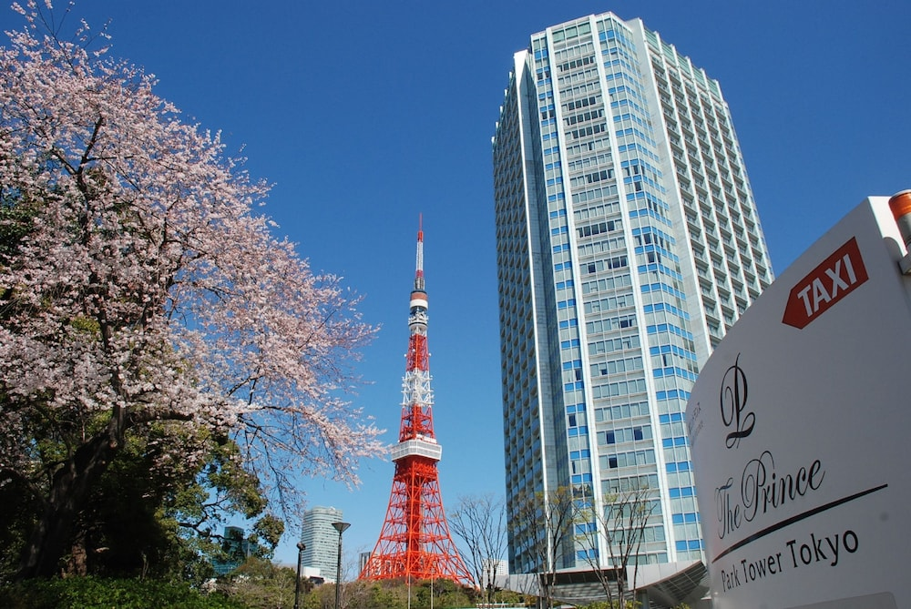 The Prince Park Tower Tokyo