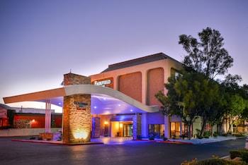 ラスベガス、フェアフィールド イン ラスベガス コンベンション センターの写真