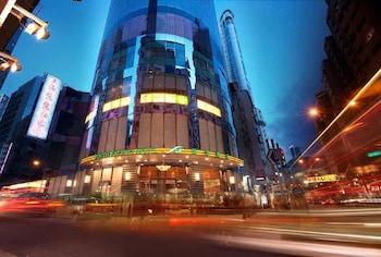 在香港的南洋酒店照片