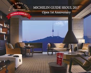 Slika: Royal Hotel Seoul ‒ Seoul