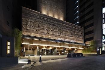 Hình ảnh Royal Hotel Seoul tại Seoul