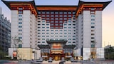 Book this Free wifi Hotel in Beijing