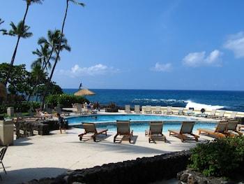 凱魯瓦 – 柯納皇家科納度假酒店的圖片