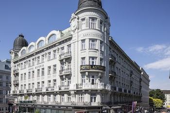 ภาพ โรงแรมออสเตรีย เทรนด์ แอสโตเรีย ใน เวียนนา