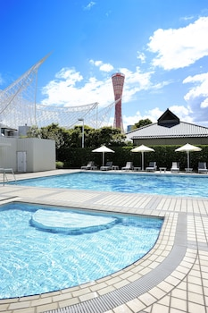Image de Hotel Okura Kobe à Kobe