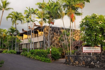 Picture of Uncle Billy's Kona Bay Hotel in Kailua-Kona