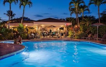 Φωτογραφία του Maui Coast Hotel, Κιχέι