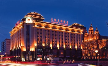 Enter your travel dates, check our Beijing last minute prices