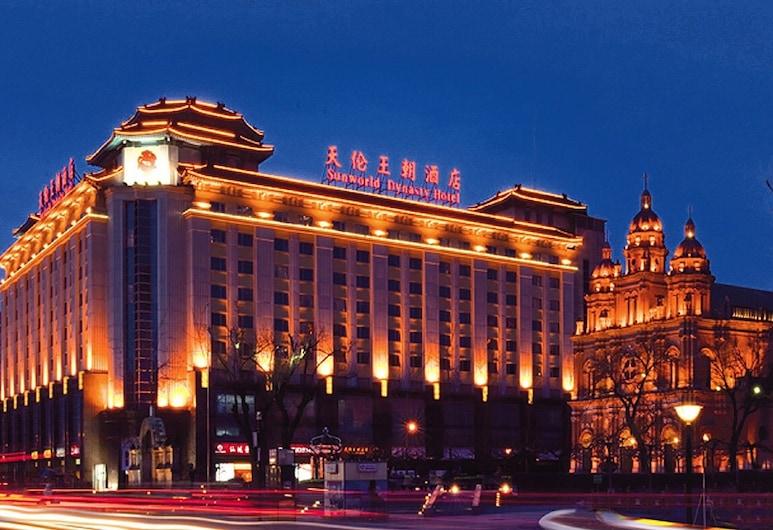 Sunworld Dynasty Hotel Beijing Wangfujing, Beijing, Hotel Front