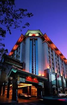 베이징의 썬월드 다이너스티 호텔 사진