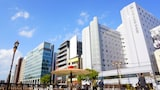 Reserve this hotel in Fukuoka, Japan