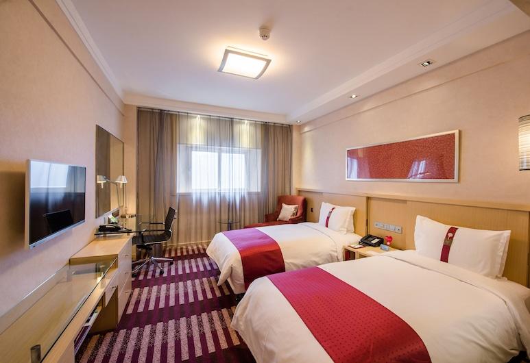 ホリデイ・イン上海ダウンタウン (上海広場長城假日酒店), 上海