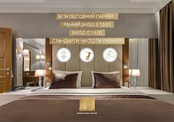 Picture of Premier Hotel Dnister in Lviv