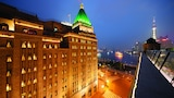 Hotel unweit  in Shanghai,China,Hotelbuchung