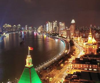 Foto van Fairmont Peace Hotel in Shanghai