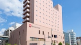 Reserve this hotel in Matsumoto, Japan