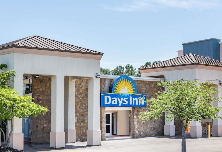 Days Inn by Wyndham Charlottesville/University Area, Charlottesville