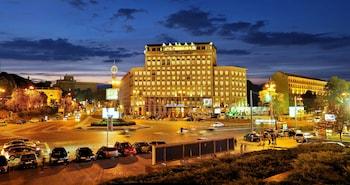 Obrázek hotelu Hotel Dnipro ve městě Kyjev