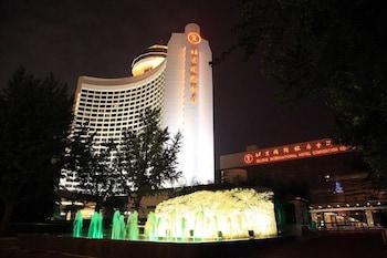 베이징의 베이징 인터내셔널 호텔 사진