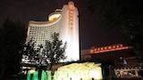 Beijing hotel photo