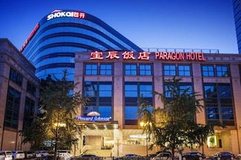 北京北京寶辰飯店的相片
