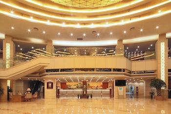 Slika: Jin Jiang Pine City Hotel ‒ Šangaj