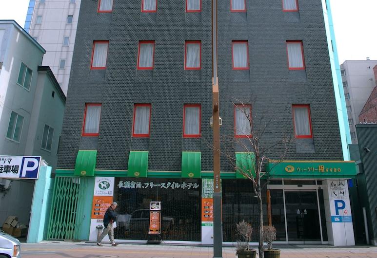 Hotel Sho Sapporo, Sapporo