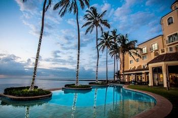 Picture of Southern Sun Maputo in Maputo