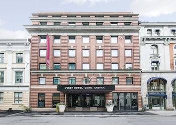 Oslo bölgesindeki First Hotel Grims Grenka resmi
