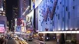 Hotel New York - Vacanze a New York, Albergo New York