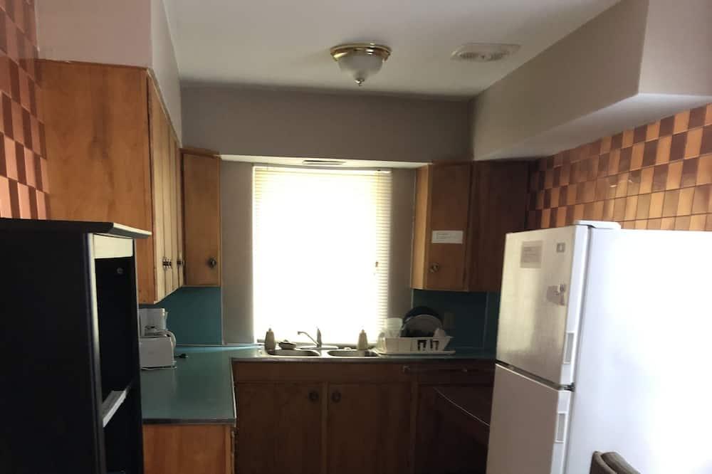 مطبخ مشترك