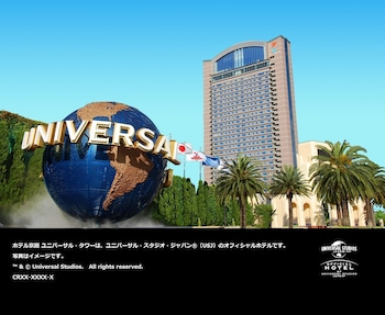 Picture of Hotel Keihan Universal Tower in Osaka