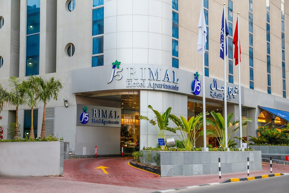 J5 Rimal Hotel Apartments, Dubai